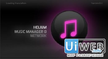 Helium Music Manager 8.6.2 ( 2012 / Portable )