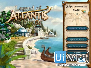 Legends of Atlantis. Исход ( 2012 / Rus )
