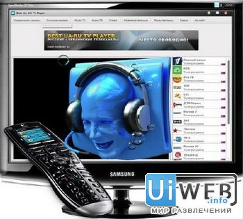 Best UA-RU TV Player 1.4 Portable