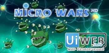Micro Wars HD ( 1.01 ). ( Аркада, Eng ). ( Android )