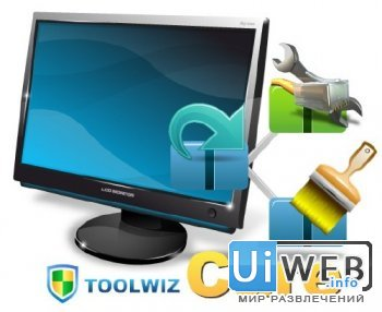 Toolwiz Care 1.0.0.1000
