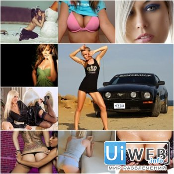 Wallpapers Sexy Girls ( Pack 2012 )