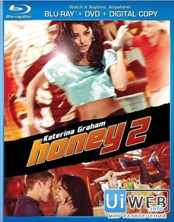 Лапочка 2 - Город танца / Honey 2 ( 2011 / HDRip )
