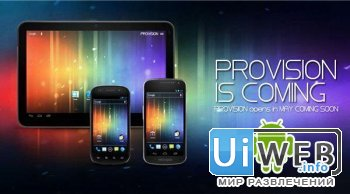 Provision Optimizer Premium 1.2 ( Android / 2012 )
