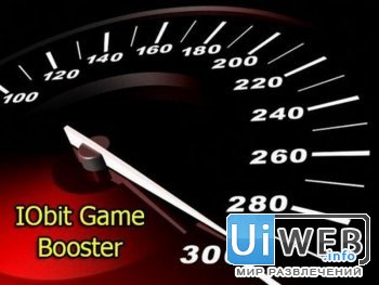 IObit Game Booster 3.5.0 Beta ( 2012 ) ML