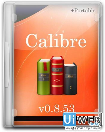 Calibre 0.8.53 + Portable ( 2012 / Rus )