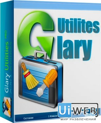 Glary Utilities Pro 4.2.0.74 + Portable ( Rus )