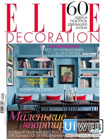 Elle Decoration - №6 ( Июнь 2014 )